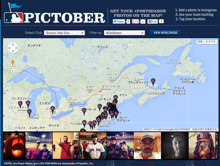 スクリーンショット 2013-10-29 12.58.31