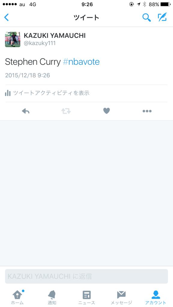 IMG_3656